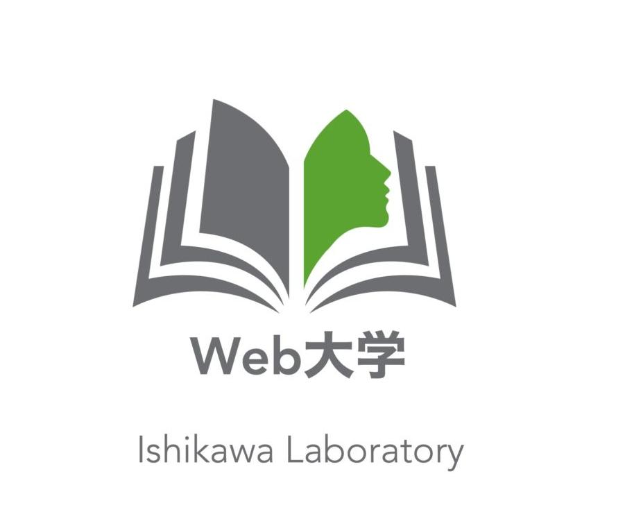 web大学ロゴ